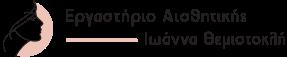 Dermobeauty Logo